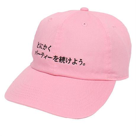 【とにかくパーティーを続けよう ロゴ Embroidery CAP】