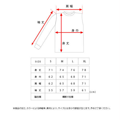 """【""""CAN'T STOP""""インクジェット ワイドシルエットL/S TEE】"""