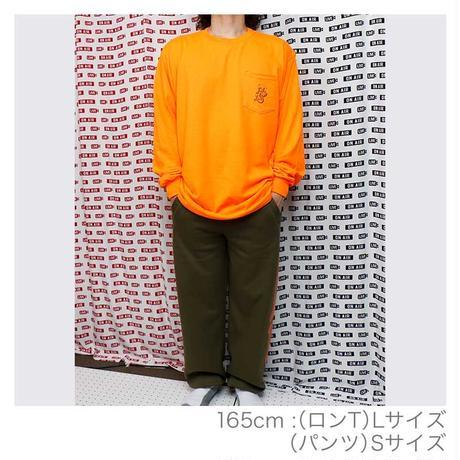 OK213-502【Leg Bone SWEAT PANTS 】