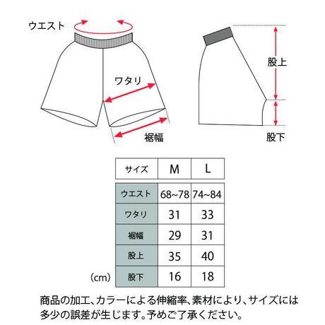 "OK211-302【"" 3PEACE "" EAZY SHORTS】"