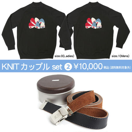 【Value Sets】KNIT カップルセット 2(1セット限定! )