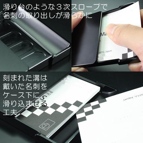 名刺ケース/ジュラルミン削り出し【七宝】BLACK  【送料無料 税込】