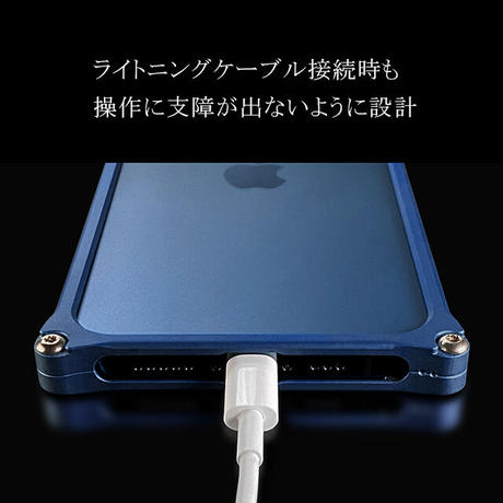 iPhone 12/12pro アルミ削り出しケース【アラベスク 】BLACK【送料無料 税込】