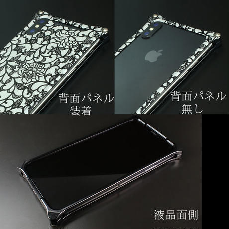 iPhone X Max/ Xs Max アルミ削り出しケース【アラベスク 】BLACK 【送料無料 税込】