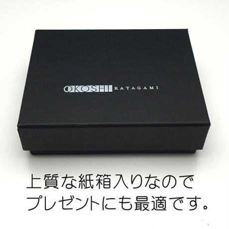 KATAGAMI文様の宝箱【波にうさぎ】 【税込・送料無料(一部地域有料)】