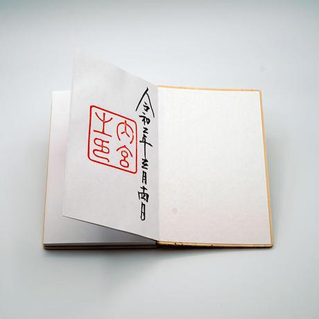 ひのき御朱印帳 伊勢型紙文様 【昼夜菊】『ネコポス限定・税込・送料無料』代引き不可