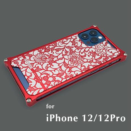 iPhone 12/12pro アルミ削り出しケース【アラベスク 】RED 【送料無料 税込】