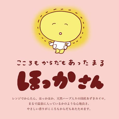 """HOKKA SAN """" Herbs & Azuki kairo """""""