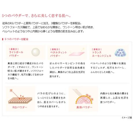 ノエビア スペチアーレ 薬用デイセラム<医薬部外品>カラーL2 SPF20・PA++  3054