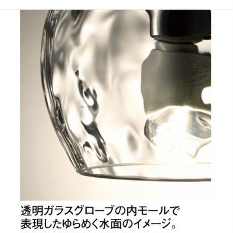 ODELIC ペンダントライト AQUA(Water)  OP 252 546LD