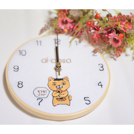 そうかニャン刺繍壁掛け時計 S②