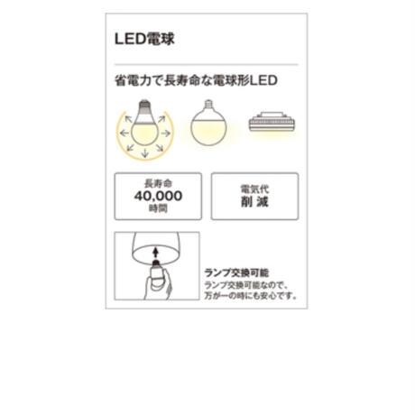 ODELIC ペンダントライト (ジェード)OP 252 650LD