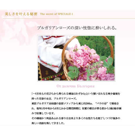ノエビア スペチアーレ 薬用デイセラム<医薬部外品>カラーM3 SPF20・PA++  3055