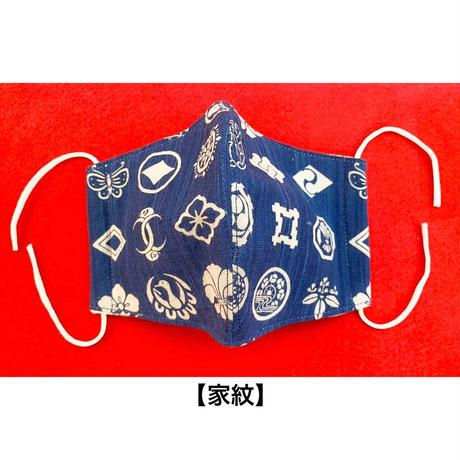 武州正藍染マスク