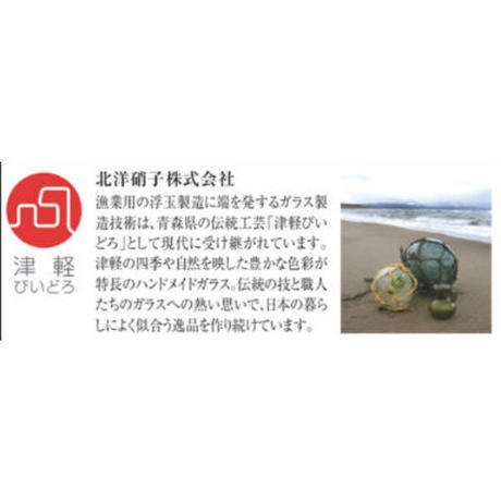 ODELIC ペンダントライト(津軽びいどろ・ブルー)OP 252 421LD