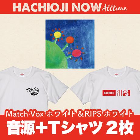八王子NOW Alltime【音源+Tシャツ2枚】Match Vox ホワイト&RIPS ホワイト
