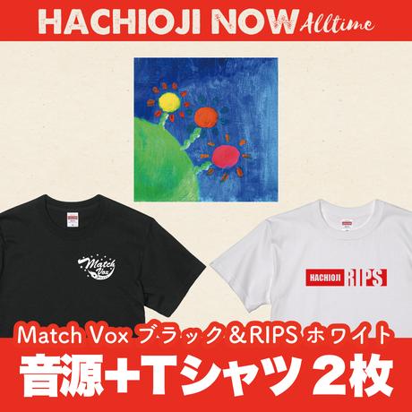 八王子NOW Alltime【音源+Tシャツ2枚】Match Vox ブラック&RIPS ホワイト