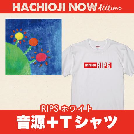 八王子NOW Alltime【音源+Tシャツ1枚】RIPS ホワイト