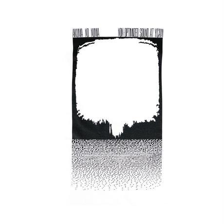 悪魔の沼 / T- shirt & cassette