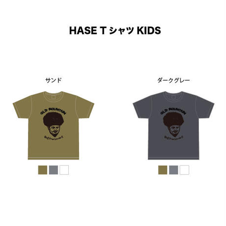 HASE T KIDS