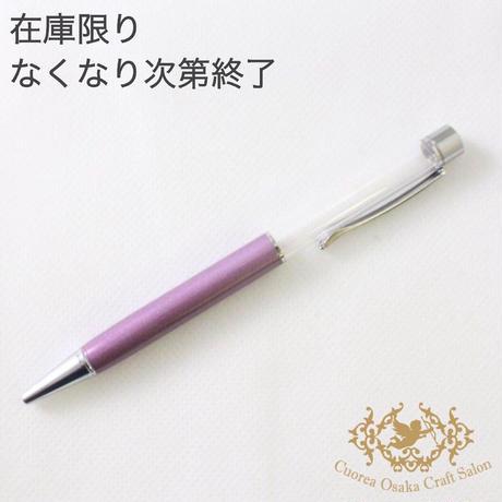 SALE ハーバリウムボールペン単体 パープル