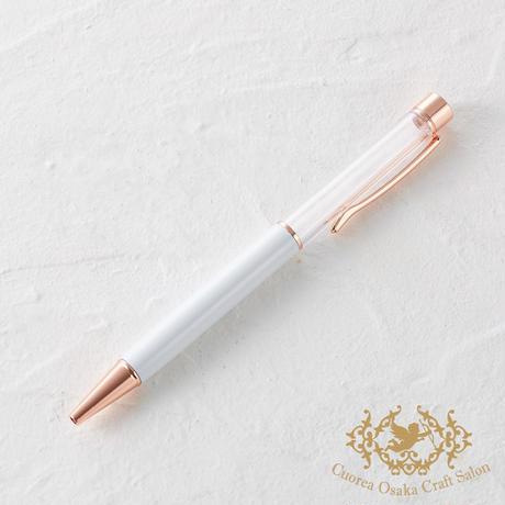 17:ハーバリウムボールペン単体 ホワイト×PG