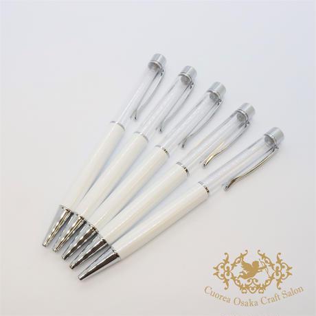 1:ハーバリウムボールペン単体 ホワイト×S 5本組