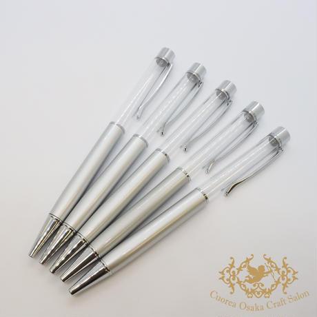 8:ハーバリウムボールペン単体 シルバー×S  5本組