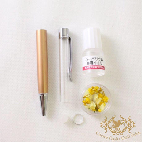 SALE ハーバリウムボールペン制作キット  ゴールド