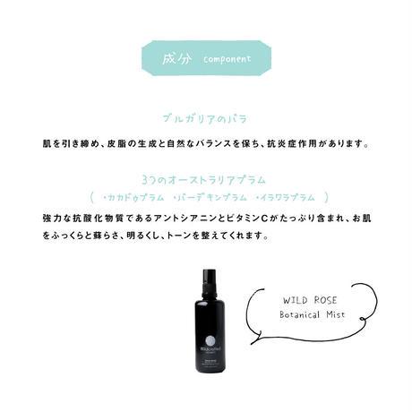 【 ワイルドクラフテッド オーガニックス 】 ワイルドローズ ボタニカルミスト 100ml