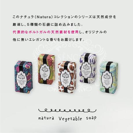 エッセンシアスデポルトガル ベジタブルソープ 150g ナチュラ / 洗顔 石鹸 オーガニック
