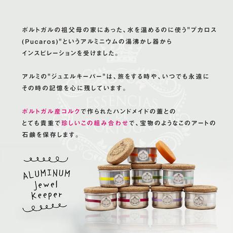 エッセンシアスデポルトガル アルミニウム ジュエルキーパー 50g × 2個入り / 洗顔 石鹸 オーガニック