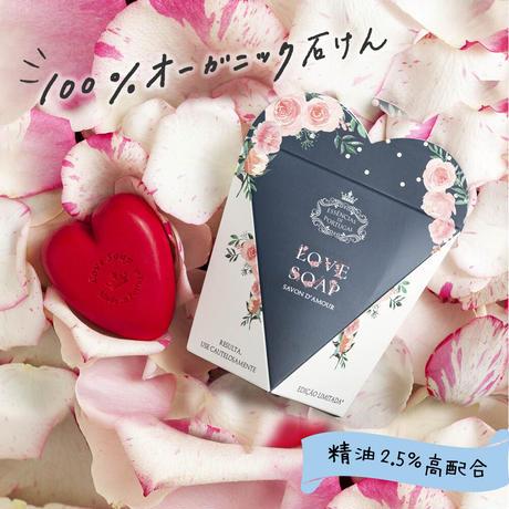 エッセンシアスデポルトガル LOVE ラヴ ソープ ROSE BOX 150g / 洗顔 石鹸 オーガニック