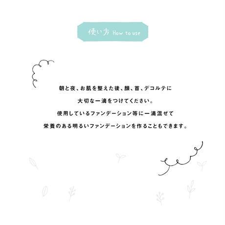 【 ワイルドクラフテッド オーガニックス 】 ワイルドフラワーズ リジュビネイティング セラム 30ml
