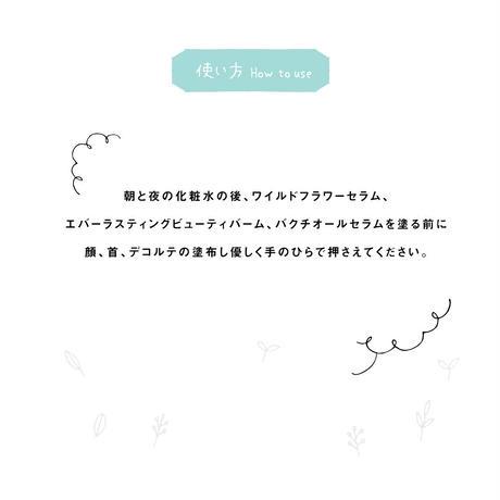 【 ワイルドクラフテッド オーガニックス 】 ワイルド P イルミネイティング C コンプレックス 30ml