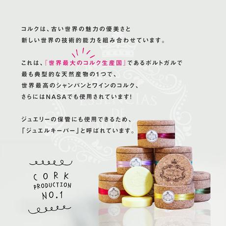 エッセンシアスデポルトガル コルク ジュエルキーパー 50g × 2個入り / 洗顔 石鹸 オーガニック