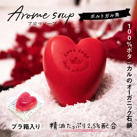 エッセンシアスデポルトガル LOVE ラヴ ソープ クリアケース 150g / 洗顔 石鹸 オーガニック