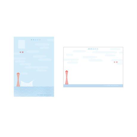 神戸ポストカード4枚セット <年賀>