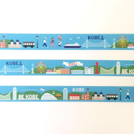 神戸マスキングテープ