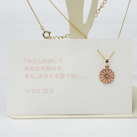 ネックレス[AC-25T] ピンクフラワー