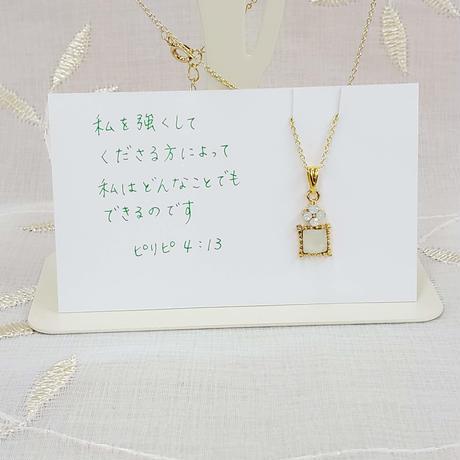 ネックレス[AC-25T] フラワーダイヤ