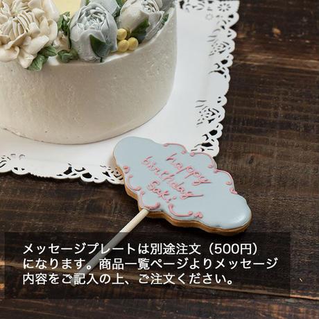 【ローズ&ピオニー デザイン(12cm)】《フラワーケーキ》バタークリーム