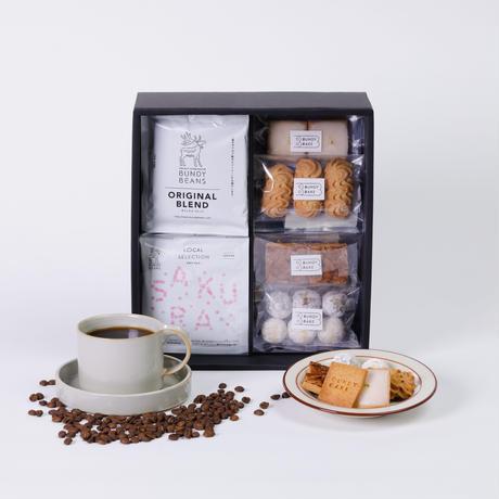 【送料無料】味を選べるドリップバッグコーヒー10個 & お菓子おすすめ4袋
