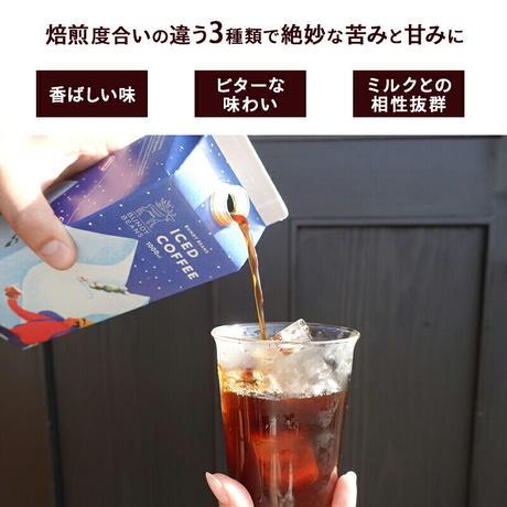 【お得なお家カフェセット】2021プレミアムアイスコーヒー 1ℓ 3本