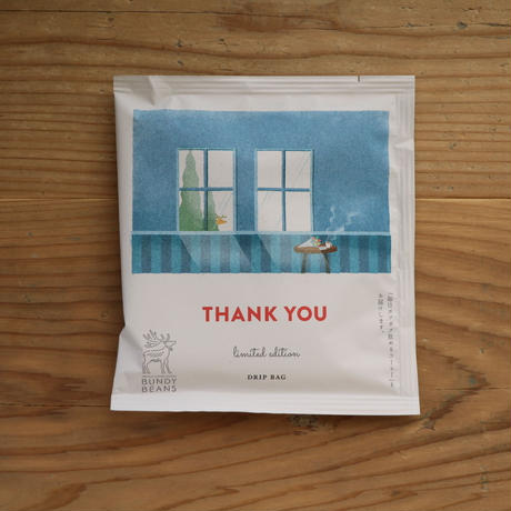 【LIMITED】THANK YOU DRIP BAG ×5set