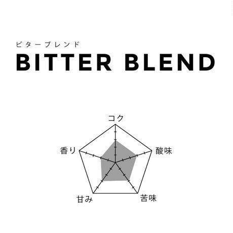 200g【ビターブレンド/BITTER】中深煎