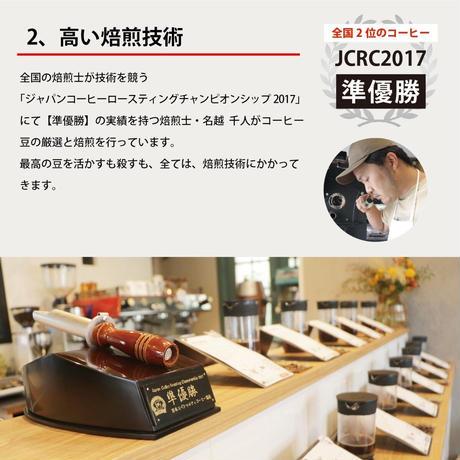 """【送料無料】【全国準優勝の焙煎士が贈る""""コーヒー豆 100g × 2種ギフト""""】"""