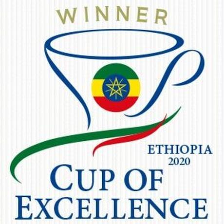 【送料無料】エチオピアCOE #14 ブク・サイーサ 100g