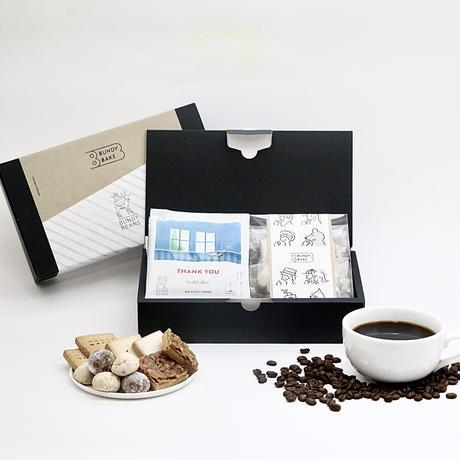 【送料無料】父の日!!コーヒーとお菓子4種ギフト
