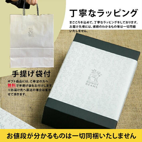 【送料無料】【DECAF COFFEE】カフェインレスコーヒーギフト [M]